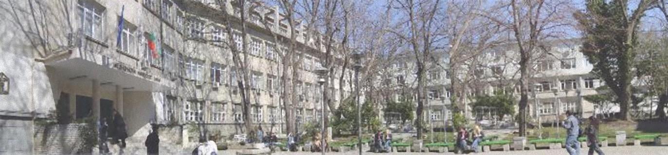 Ιατρικό πανεπιστήμιο Βάρνας