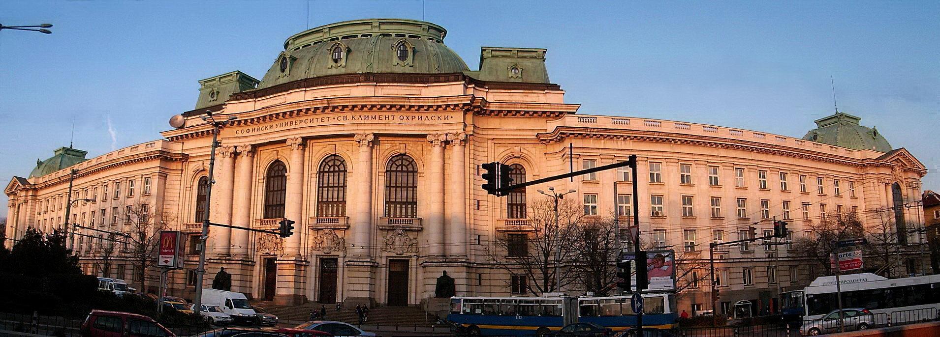Πανεπιστήμιο της Σόφιας