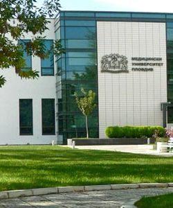 Ιατρική σχολή Plovdiv